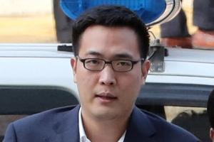 만취 난동 한화그룹 3남 김동선 한화건설 팀장 사의