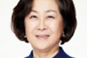'유엔 보고서' 저자에 김은미 교수