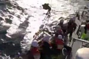 포항서 어선과 상선 충돌해 한국인3명, 중국인 1명 등 선원 4명 실종