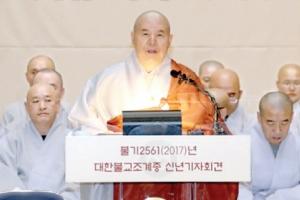 """""""차별금지법 입법 지원해 불평등 해소 앞장"""""""