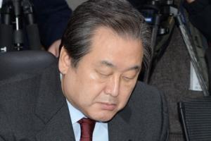 """김무성 """"반기문, 바르게 정치하는 정당에 오지 않겠나"""" 무슨 말?"""