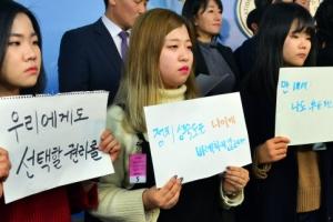 [서울포토] '나도 투표권을 주세요'