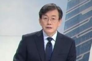"""김어준 """"홍석현 대선 출마하면 최대 피해자는 손석희"""" 왜?"""