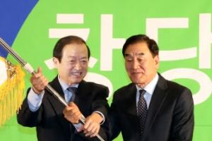"""늘푸른한국당 창당대회…""""독자적 대선 후보 선출"""""""
