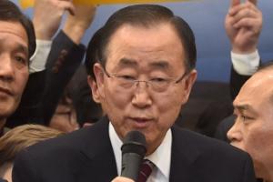 "CNN ""반기문은 수첩 없이 대화 어려운 사람"" 우회적 비판"