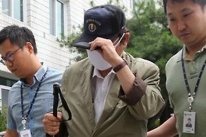 박근혜 전 대통령 이종사촌 형부 2년 3개월 만에 재수감