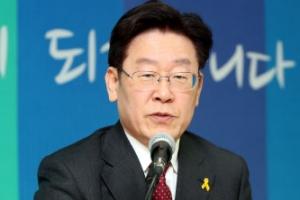 """이재명 """"반기문은 제2의 박근혜…정치교체 아닌 '사람교체'"""""""