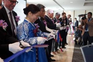 워싱턴 '한국학연구소' 오픈… 초대 연구소장 김지수씨