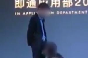 성추행 논란 휩싸인 중국 IT기업의 연례 행사