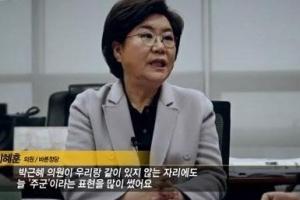 '그것이 알고싶다' 김기춘, 朴대통령 '주군'이라 불렀다