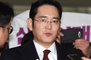 """이재용 영장심사 D-1…삼성 """"방어권 보장을"""""""