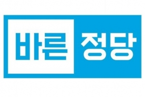 """바른정당, 800만불 대북지원에 """"대북 제재 구멍 내는 행보"""""""