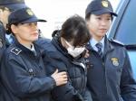 '강제구인' 압박에 헌재…