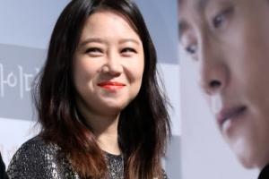 '싱글라이더' 공효진, 화사한 미소