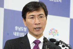 """안희정 """"종교·이념·국가 어떤 논리로도 동성애 손가락질할 권리 없다"""""""