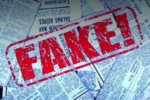 [씨줄날줄] 가짜 뉴스와의 전쟁/최광숙 논설위원