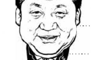 "[World 특파원 블로그] 시진핑 ""고마워요, 스위스"""