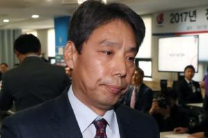 """신문선 낙선…""""권오갑 현 총재 부정 선거 활동"""" 주장"""