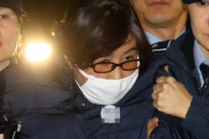 """최순실 계속된 소환 불응에 특검 """"체포영장 청구…강제조사"""""""