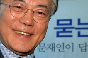 [서울포토] 문재인 '대한민국이 묻는다' 출판간담회