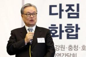 """인명진 """"반기문 주변 정치낭인…사람 따라다니다가 정치 또 절단"""""""