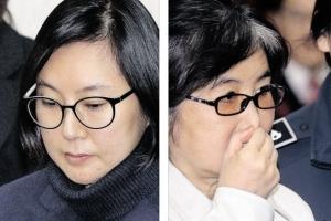 """최순실 유언장 """"전 재산 딸 정유라에게…곧 죽을 것"""""""