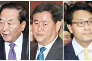 새누리 윤리위 서청원·최경환·윤상현 20일 출석 요구