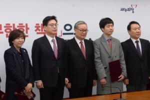 [서울포토] 새누리 신임 비대위원들 기념촬영