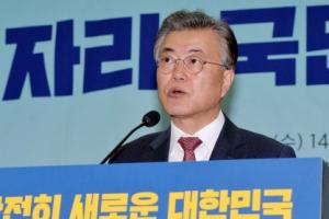 [서울포토] 일자리 토론회서 기조연설하는 문재인
