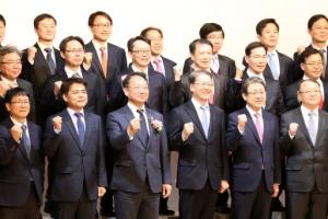 파이팅 외치는 전국 세무관서장