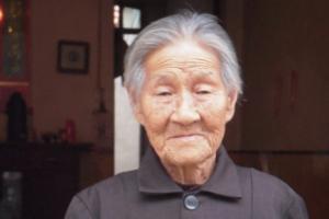 [부고] 日사과 못 받고… 中 거주 박차순 할머니 별세