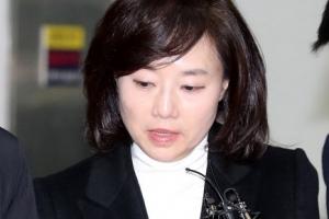 더불어민주당, 조윤선 해임건의안 추진