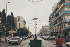 레바논의 기이한 거리, '시리아 스트리트' 웹사이트 오픈
