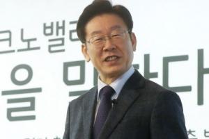"""이재명 """"이재용 구속영장 기각, 재벌공화국 입증한 것"""""""