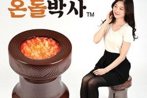 [2017 우수기업 우수상품] 앉기만 하면 '뜨끈'…몸에 활력 높인다