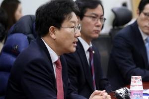"""[탄핵·특검 정국] """"박대통령 탄핵 여부 새달 중 결정 가능성"""""""