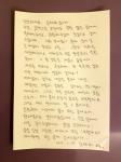 """김태희 """"서로 위하고 존경…"""