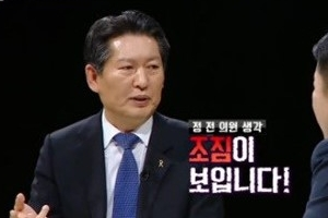 """'썰전' 정청래 """"최순실, 블록버스터급 폭로전 예상"""""""
