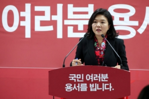 與, 서청원·최경환 당원권정지 3년…윤상현 1년