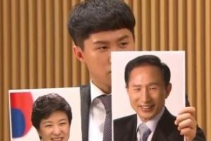 안희정의 이상형 월드컵…박근혜 vs 이명박, 그의 선택은?