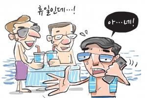 [커버스토리] '퇴근하면 연락두절' 권하는 외국기업