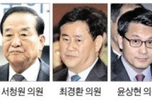 與 윤리위, 서청원·최경환·윤상현 당원권 정지