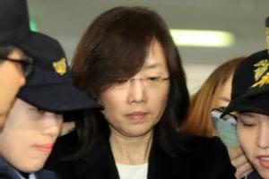 조윤선 구속, 수의 대신 '정장' 차림 특검 출석…김기춘은 '건강 이유' 불출석