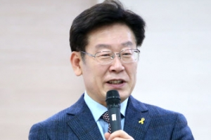 """이재명 """"반기문, 이명박·박근혜 아바타"""" 맹비난"""