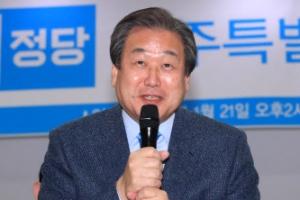 """바른정당 제주도당 창당…김무성 """"새누리당은 '불임' 정당"""""""
