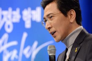 [서울포토] 안희정, 대통령 출마선언