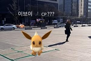 '뒤늦은 출발 만회할까?' 포켓몬고 출시 반년 만에 한국 상륙