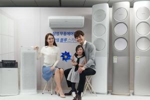 삼성, AI 품은 '무풍 에어컨' 글로벌 시장 공략