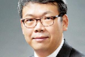 김관기 도산법연구회장 취임