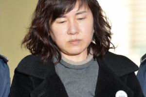 특검, '정유라 학사비리' 이대 이인성 교수 징역 3년 구형